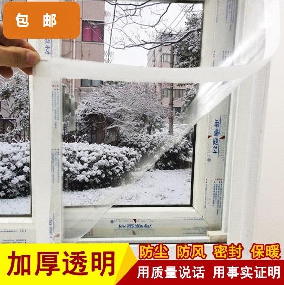 Aislamiento térmico de ventanas con vidrio de ventanas y puertas de aluminio, puerta de polvo caliente película autoadhesivas el sello de membrana