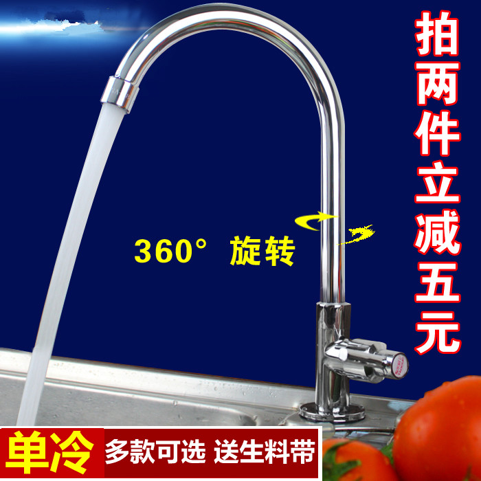 Lengthened vertical wall copper single cold water faucet, bathroom washing clothes, ceramic valve head special installation