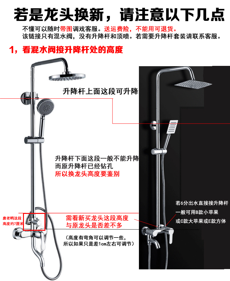 Copper triple shower faucet bathroom accessory concealed under water bath of cold hot water mixing valve gear