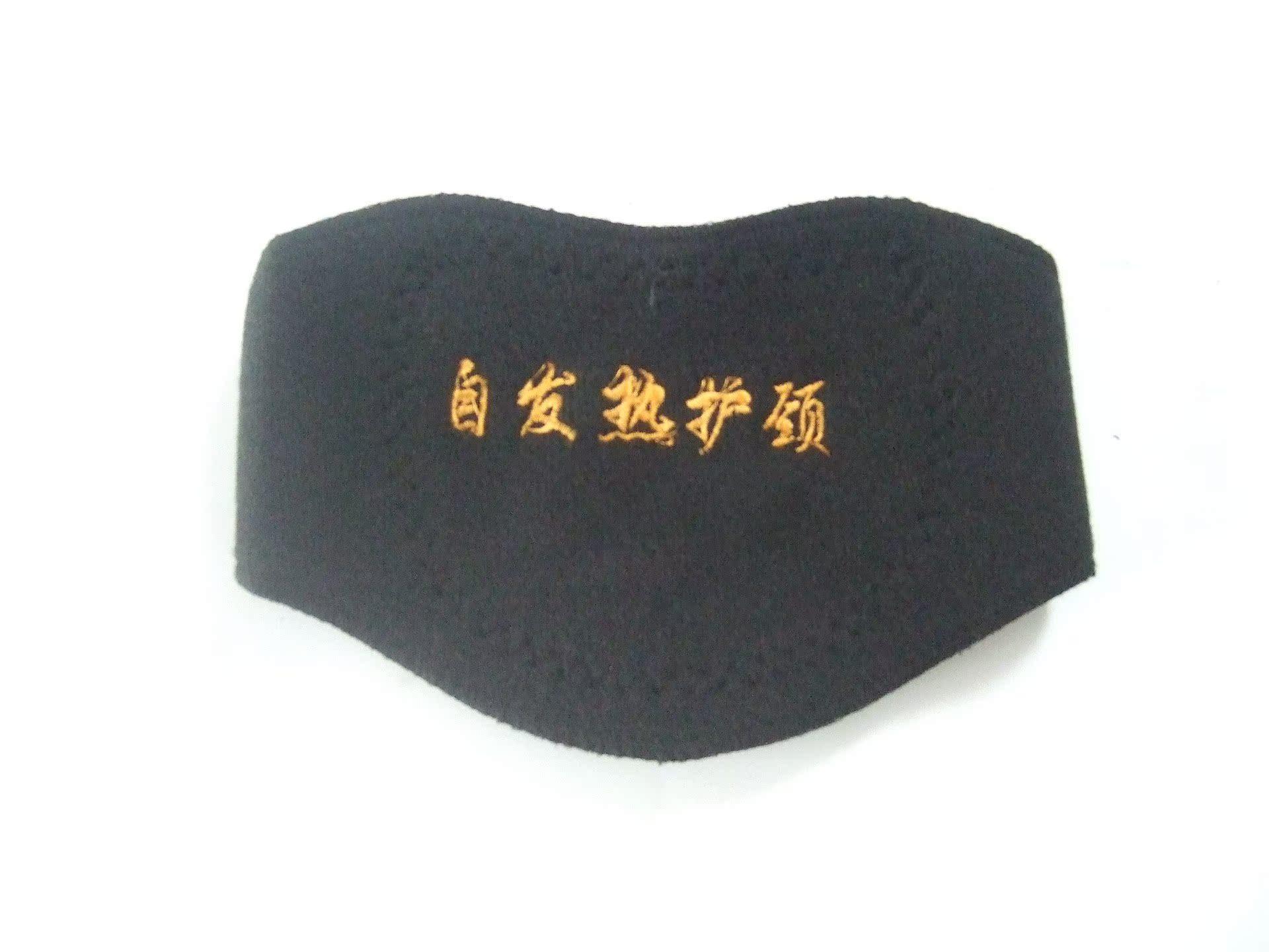 Προστασία από το λαιμό χοίρων μαγνητικό οικιακών προστασία λαιμού με θέρμανση χειμώνα προστασία λαιμού πακέτο - ανδρών και γυναικών