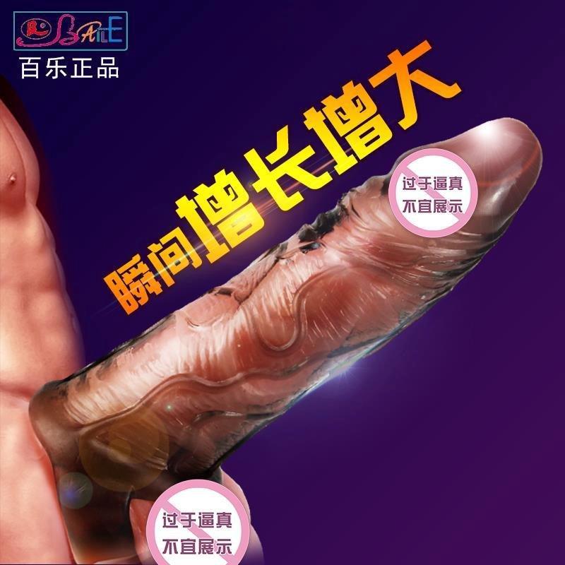 a férfiaknak való baile king kong nyers pénisz mace bajnok. a gyűrű felnőtt szexuális cikkek miatt.