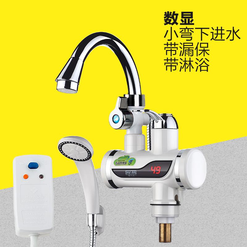 Konstanter temperatur elektrische warmwasserbereiter heizung Kleine Haushalte dusche Schnell erhitzt, an der Wand hängen Frei - speicherung wasserhahn
