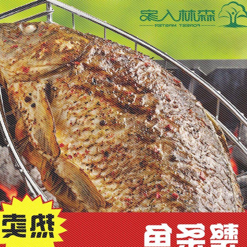 барбекю на гриле лесных дома клип жирным шрифтом рыба на гриле рыба стойка Сычуань Ваньчжоу сети полевых рыбу шина