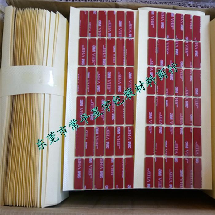 Чонг типа 3M5915VHB обработки акриловой кислоты пены серо - ленты 3M двусторонней клейкой ленты толщиной 0.4mm