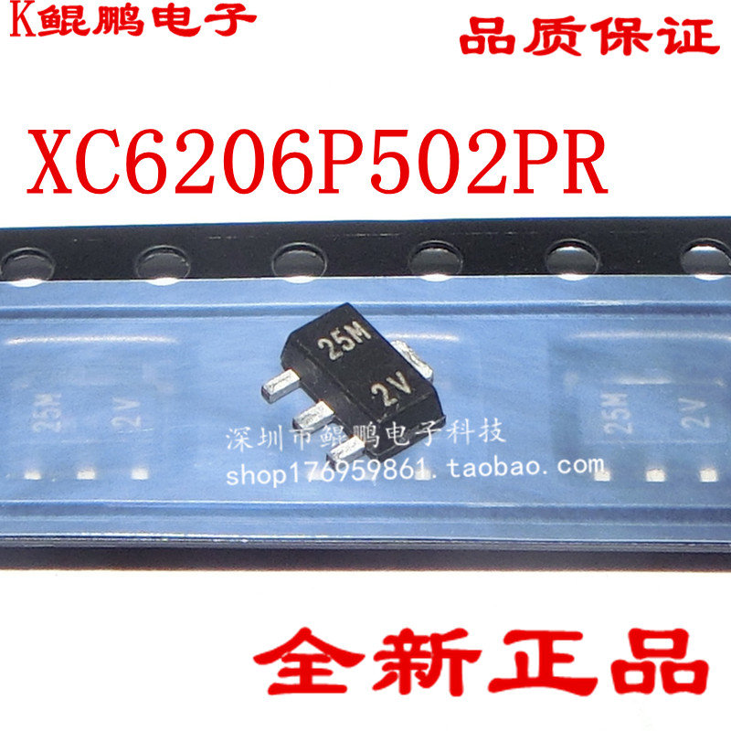 NeUe XC6203P502PRXC6206 siebdruck 36SOT89 SMD - Z - IC importiert