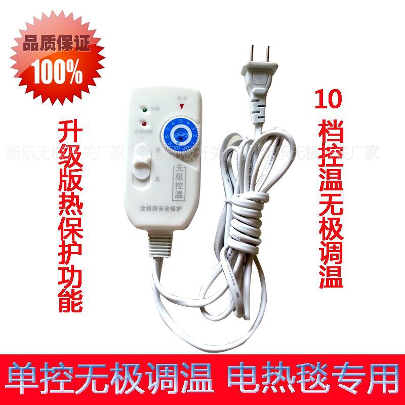 Las eléctricas no cambia la regulación de la temperatura del termostato una almohadilla caliente de control de temperatura automático de conmutación de paquetes de sal de dos agujeros.
