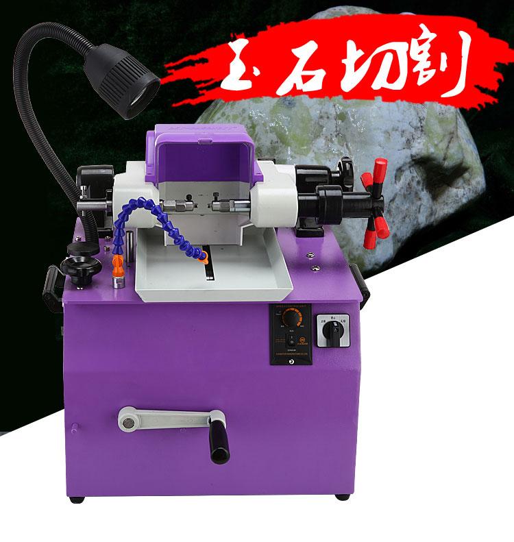 โรงสีใช้กำลังน้ำลูกปัดหยกหยกใหม่การประมวลผลเดสก์ทอปตัดบดและขัดเครื่องขัดลูกปัดหยก