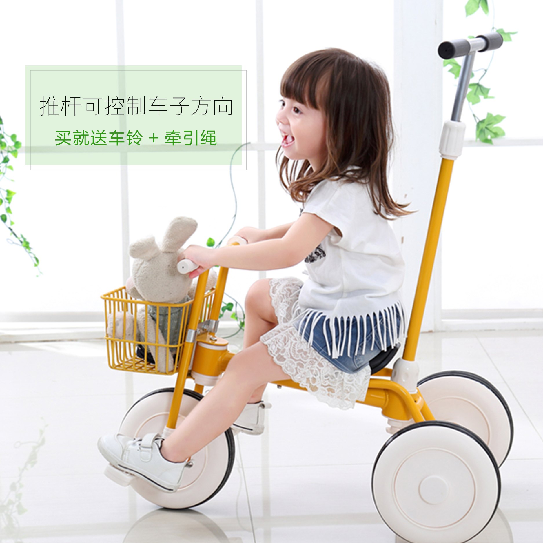 Los niños japoneses de bicicleta moto triciclo alrededor de una varilla de cochecito de bebé sin huellas de 1 a 3 años