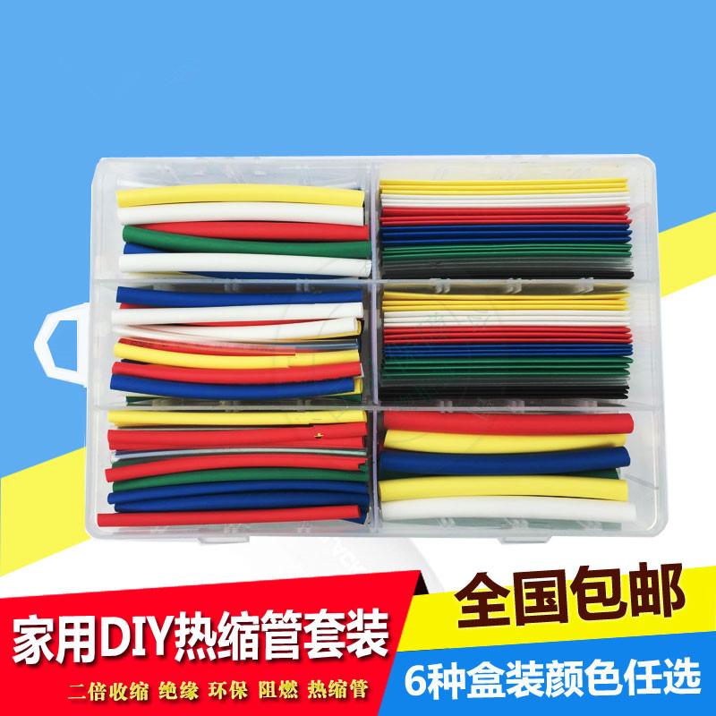 El tubo de la reparación de la línea de datos Huawei Apple - Samsung lleno de cables y protector de mantenimiento 7