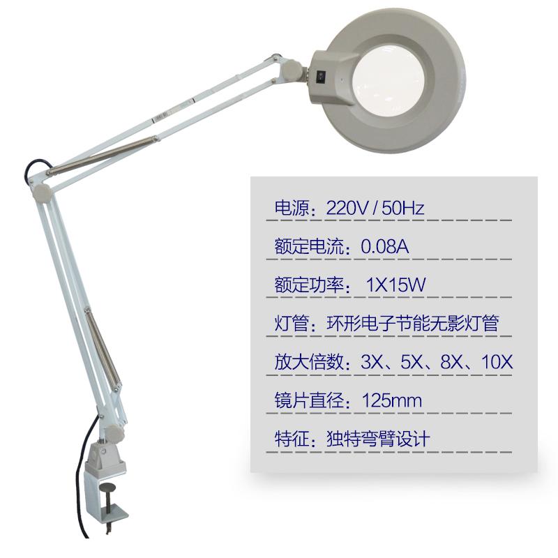 文物専用のランディング式で、レンズを修復するために、レンズの鑒定を修復するために、レンズを修復する