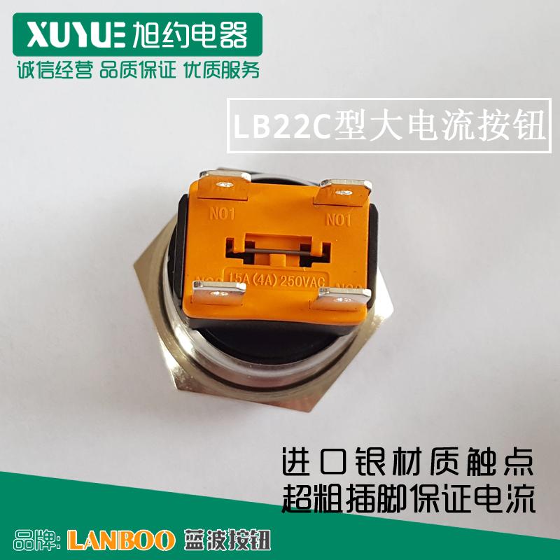Auténtico 22mm botón Cambiar de metal impermeable con lámpara de gran potencia actual C - 15 con el acero inoxidable