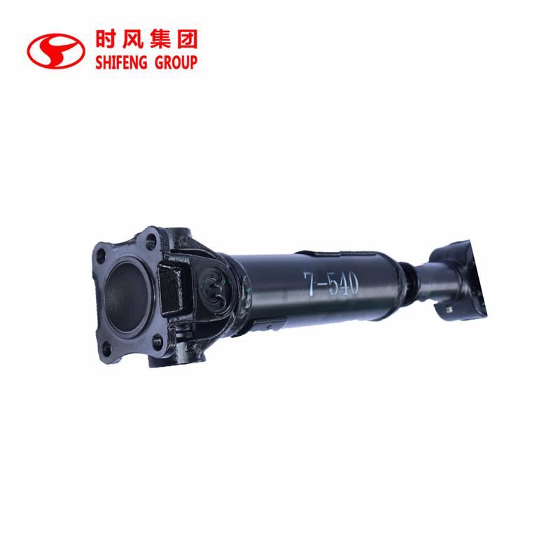 O Grupo o micro cartão auto fan Ling Ling c ar D versão versão série 7-540 drive shaft assembly.