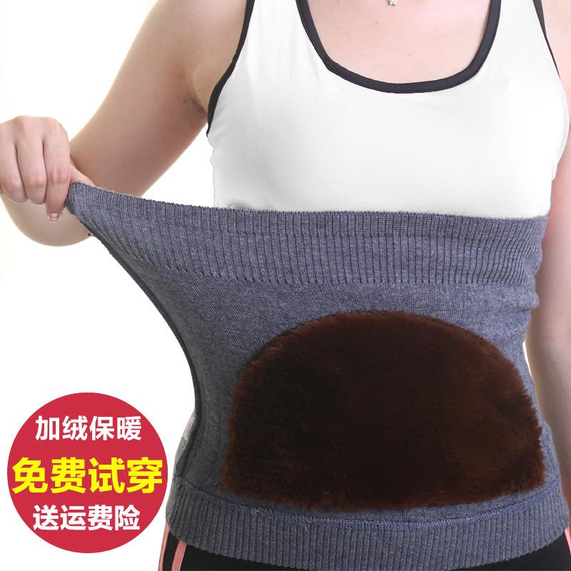 暖かい宮護帯電気加熱マッサージヨモギ宫寒保温女温湿布バッグ充電護腹成人
