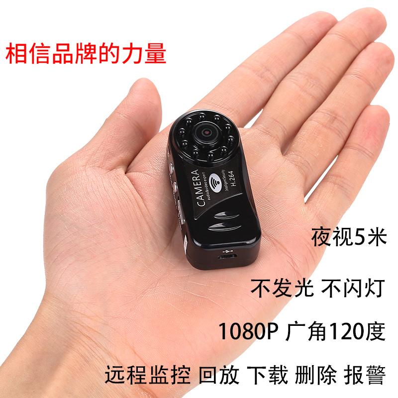 هد مصغرة كاميرا لاسلكية واي فاي الكاميرا الخفية مصغرة المنزلية بعد التحقيق رصد مسجل DV