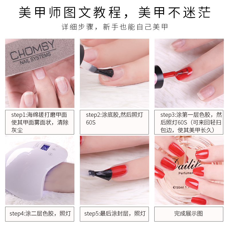 Professional nail kit, a full set of shop, nail polish, phototherapy machine, nail