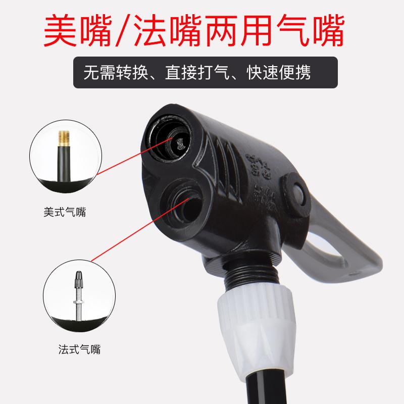 เบาเบาไฟฟ้าแรงดันสูงปั๊มแบบพกพาแบบพกพาพกใส่เท้าเหยียบจักรยานจักรยาน