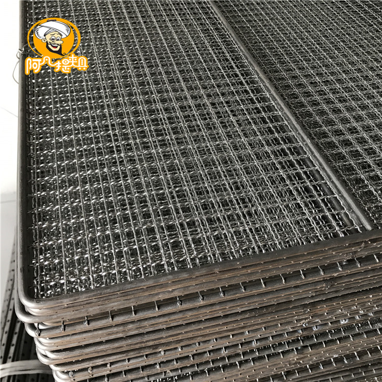 Surface treatment of rhombus net W421 of galvanized wire mesh of stainless steel punching net for reciprocating machine
