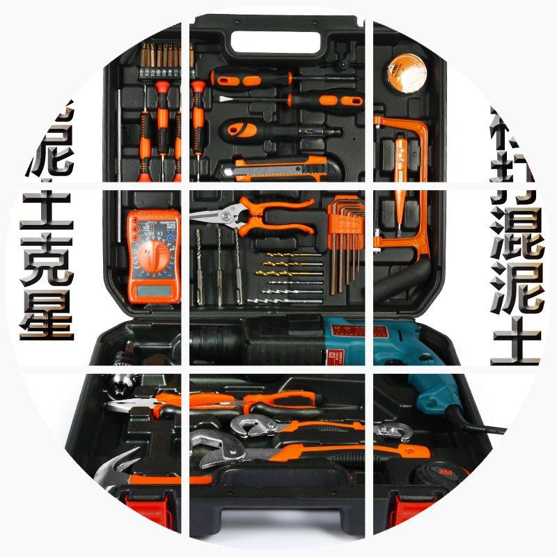 La Suite di UTENSILI domestici Multi - funzione Hardware Set in Germania per la Lavorazione DEL LEGNO a Carica Elettrica manutenzione di attrezzi di perforazione