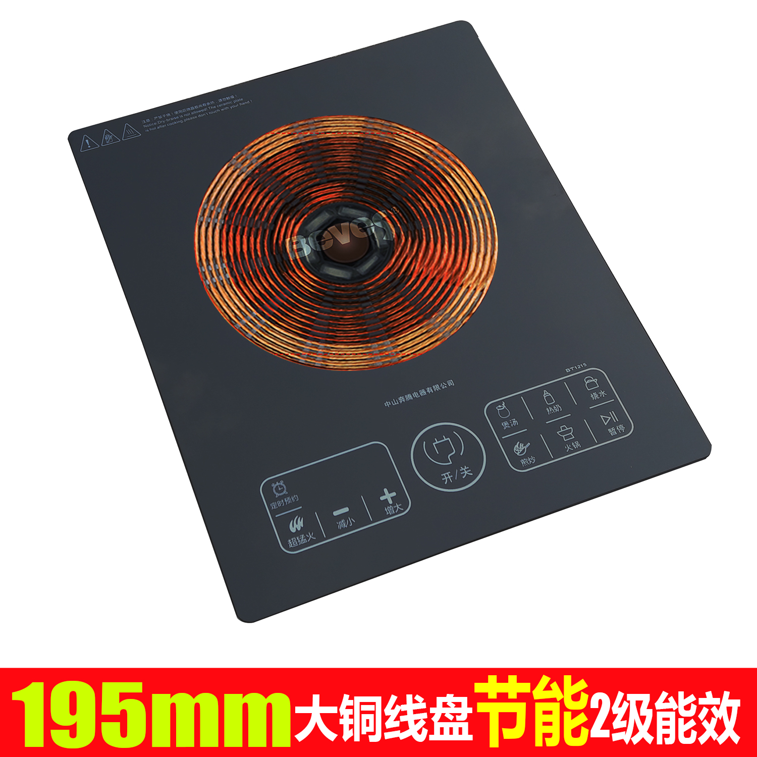 Pentium beves electromagnetic cooker embedded electromagnetic oven stove single household high-power explosion intelligent touch sheet of cooking