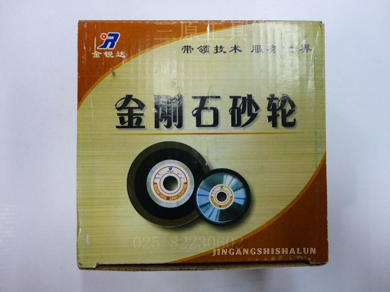 Diamond grinding wheel with single bevel hard alloy cutter blade grinding wheel gear grinder steel slice