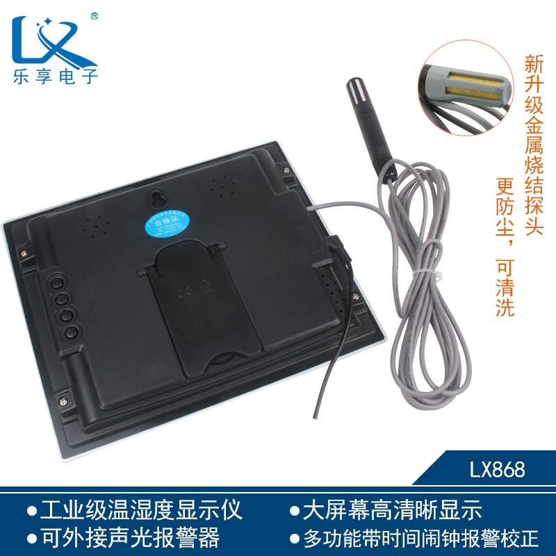 LX868 alarm hygrometer leidde. De nauwkeurigheid die temperatuur en vochtigheid op industrieel niveau elektronische thermometer geniet.