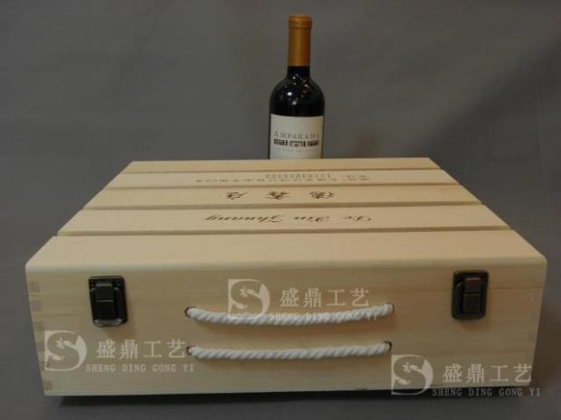 Sheng Ding packaging four 4 bottles of red wine wooden general wine six pack pine red wine wooden wine box