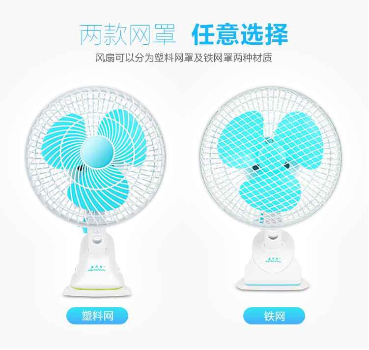 Electric fan student dormitory Mini silent small fan, bed fan shake head, bedside clip fan table office hanging
