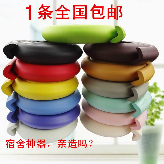 Dormitory stair, foot cushion stair, dormitory bed frame, high-low cold sponge cushion, male and female bed dormitory artifact widening