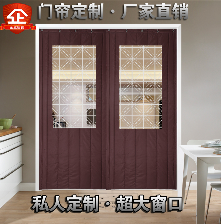 Custom winter cotton door curtain thickening, warm air conditioning, cold storage door curtain Market, household noise transparent door curtain