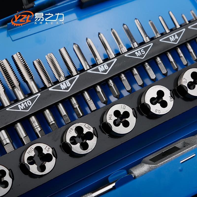 メートル法タップ板フェーシング装糸攻タッピング器で攻め手手動歯绞手レンチ五ツール