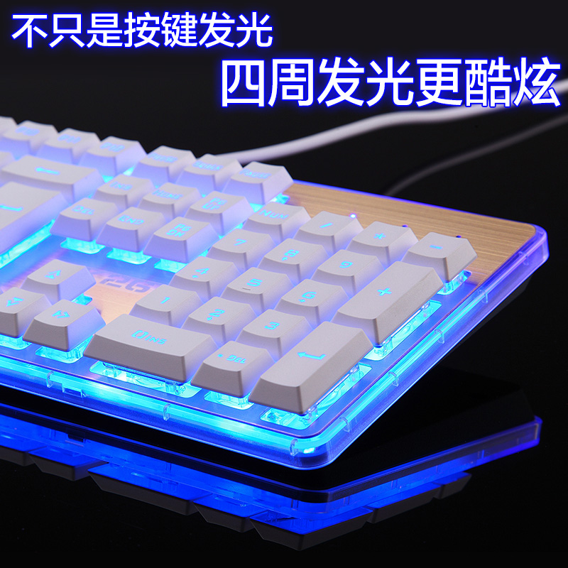 E - sport - Spiel - lOl - Grüne Welle mechanische hintergrundbeleuchtung der tastatur wirklich Schwarze Welle tee - schacht rote achse Kleine 87 - 104 tasten
