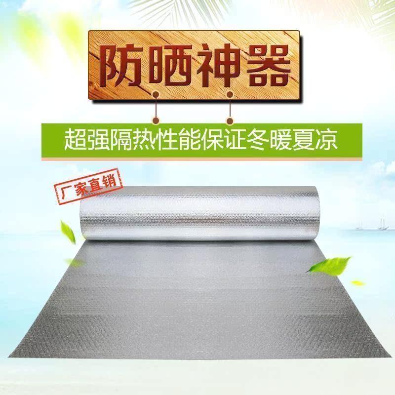 este o conductă de canalizare acoperiş de bumbac pe tavan şi folie de aluminiu de vată izolatoare fonice ignifuge