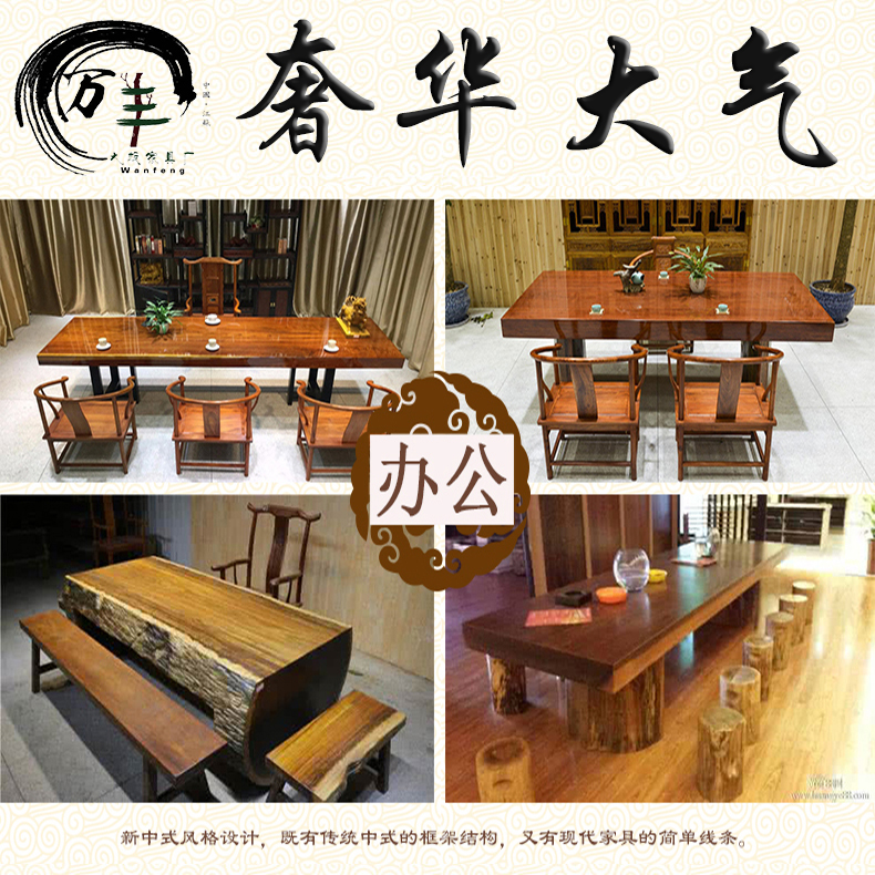 Bois de bois massif table table de plaque de bois, de dalles, de peinture et de calligraphie et de fleurs de Hongta bureau bureau de table