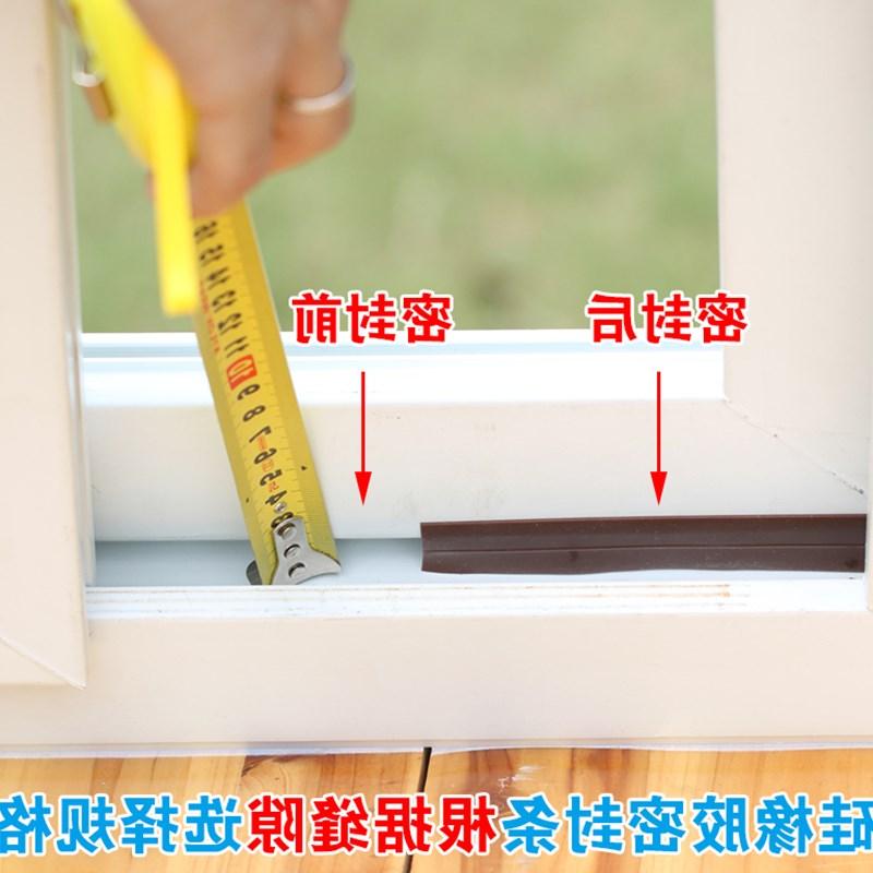 Auto - adesivo de vedação de Portas e janelas de Madeira com vidro Da porta do Fundo Da porta do Vento impermeável de isolamento acústico janelas de cola Quente