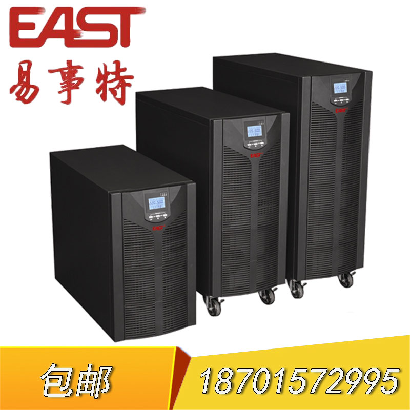 East on - line ups de Alta freqüência com built - in bateria EA906S6KVA5400W