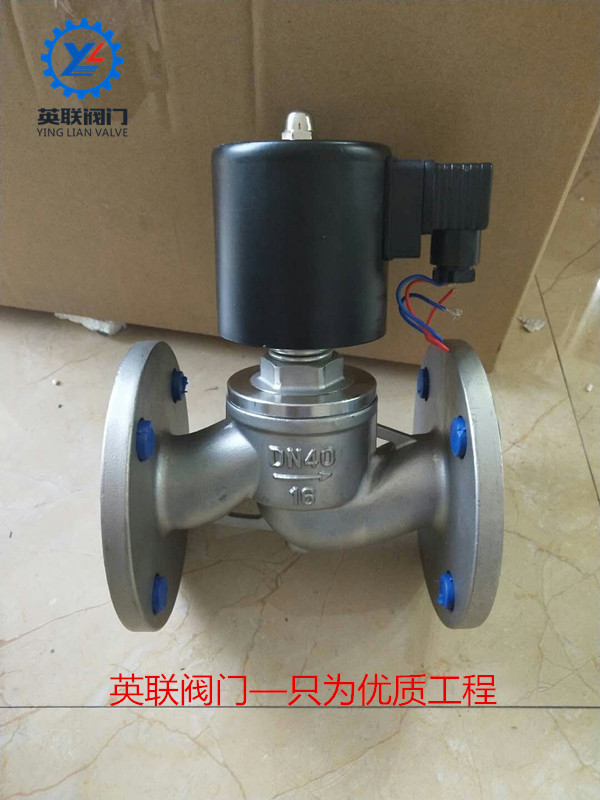 Stainless steel quick clamp AC220V solenoid valve solenoid valve flange high temperature steam