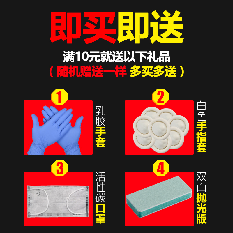 Water - resistant sandpaper Shu Mosi Sha dry grit sandpaper car paint Atom grinding sheet metal paint paint accessories