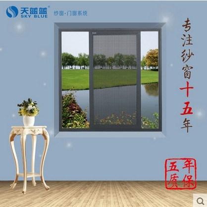 Hợp kim nhôm dịch đẩy kéo cửa sổ có rèm cửa màu xanh gỉ thép lưới sắt thép có thể đưa cả nước khóa nghịch ngợm.