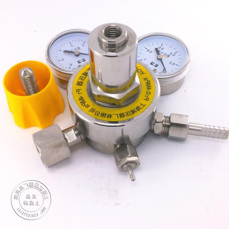 YQA-441401 ammoniakin paineenalennin ruostumattomasta teräksestä valmistettujen paineenalennusventtiili painemittari shanghai sääntelyviranomainen toimii agentti