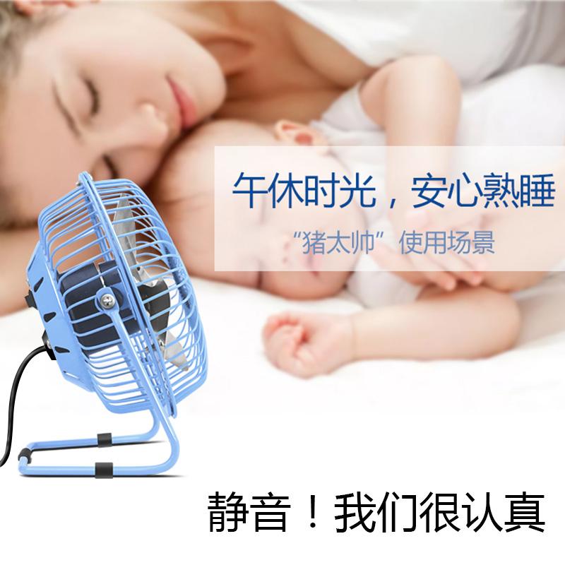 κούνησε το κεφάλι του τύπου με μικρές ανεμιστήρα ενέργειας ηλεκτρική μίνι φαν του κοιτώνα κρεβάτι μικρό ανεμιστήρα γραφείο επιτραπέζιων