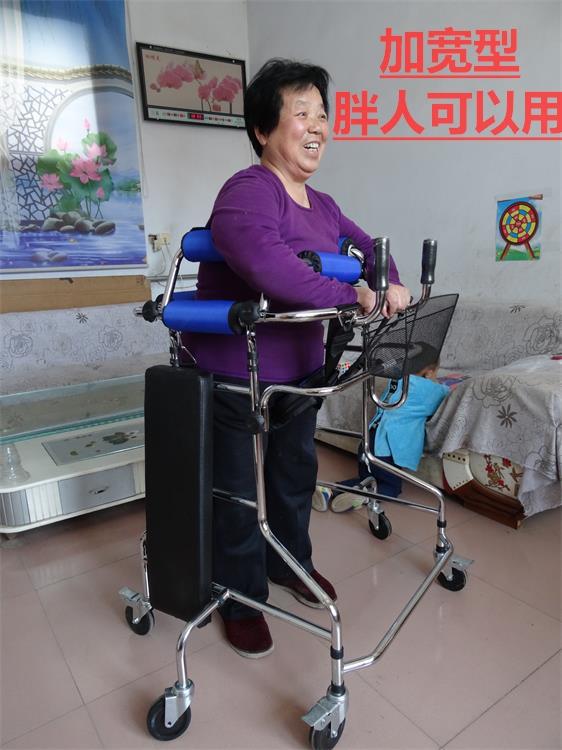 äldre personer med funktionshinder gånghjälpmedel walker med hjul monterade förlamat armstöd gåstol biträdande ram