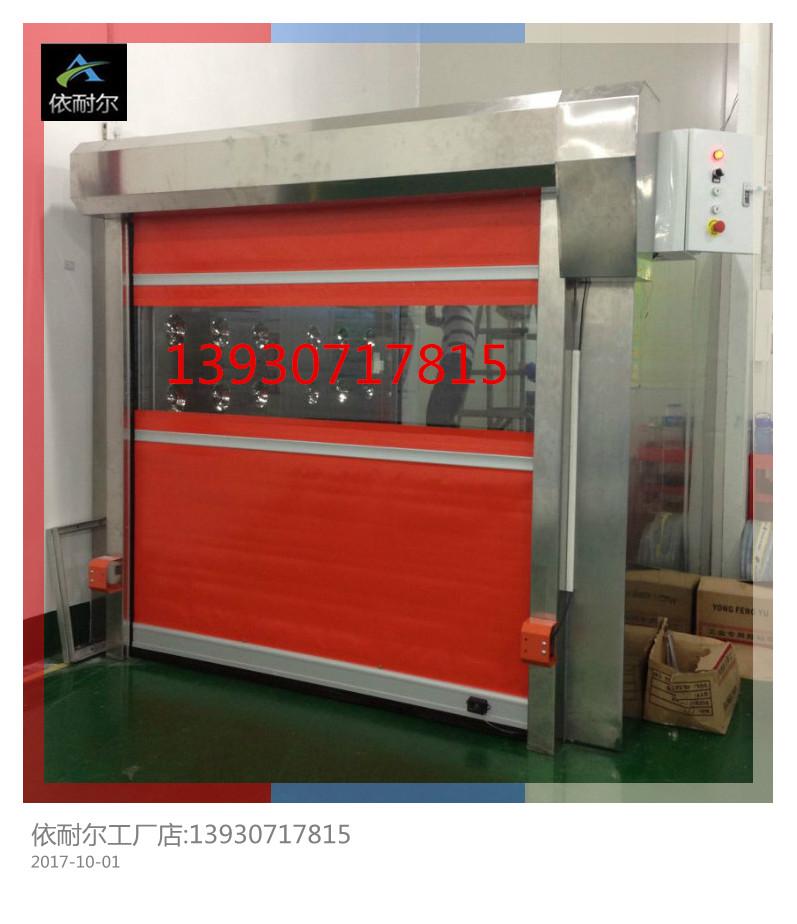 Putian workshop snel de deur PVC een garage deur snel door de Raad van bestuur de deur 's deur bevordering van warmte - isolatie tegen diefstal.