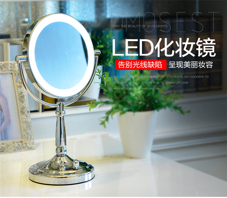 Package mirror, mirror, lamp, desk mirror, double face magnifying beauty mirror LED mirror dressing mirror