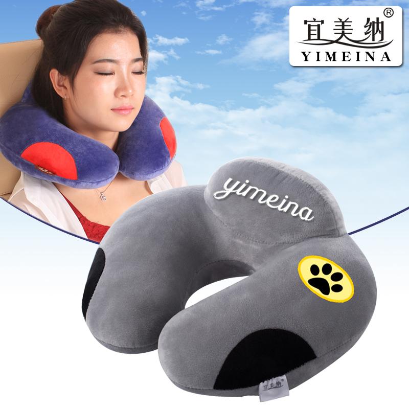 車載U型枕護頚枕枕エマルジョン記憶昼寝ざぶとん携帯機旅行u型首で枕カバー