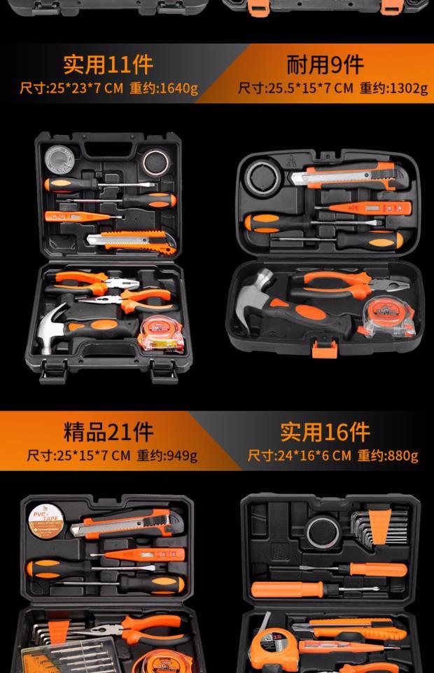 Portable import electrician special hardware kit insulated screwdriver pliers set maintenance tools 53