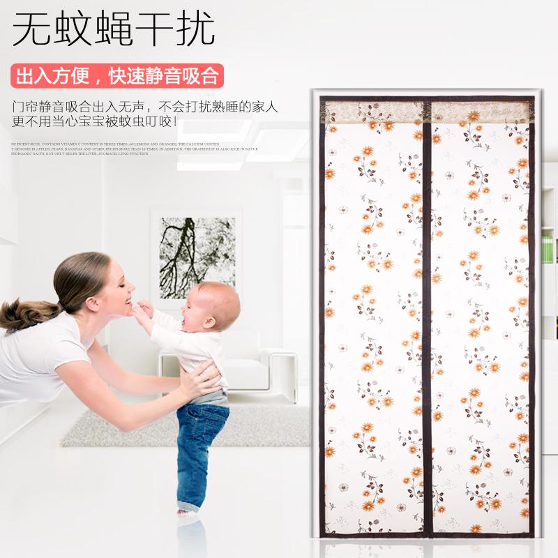 Cozinha, AR condicionado, Cortina Cortina de fumaça domésticos de ar condicionado no verão de isolamento de plástico macio transparente Cortina de Vento magnético