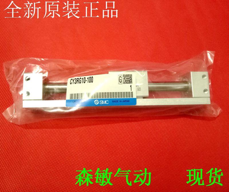 автентичен CY3R40-50/100/150/200/250 магнитно - тип без род цилиндър