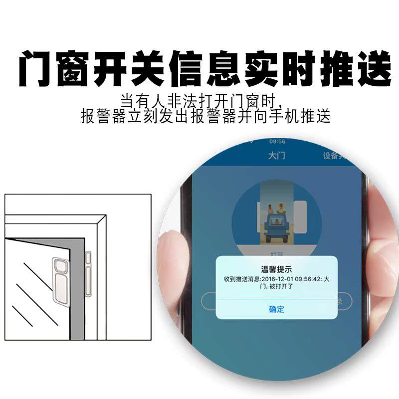 дверь, сигнализация с пультом дистанционного управления бытовой двери и окна сигнализации анти - вор вор противоугонные магнитный безопасности необходимые доказательства