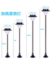 European style solar floor lamp, household indoor LED street lamp, body induction lamp, courtyard lamp, super bright waterproof