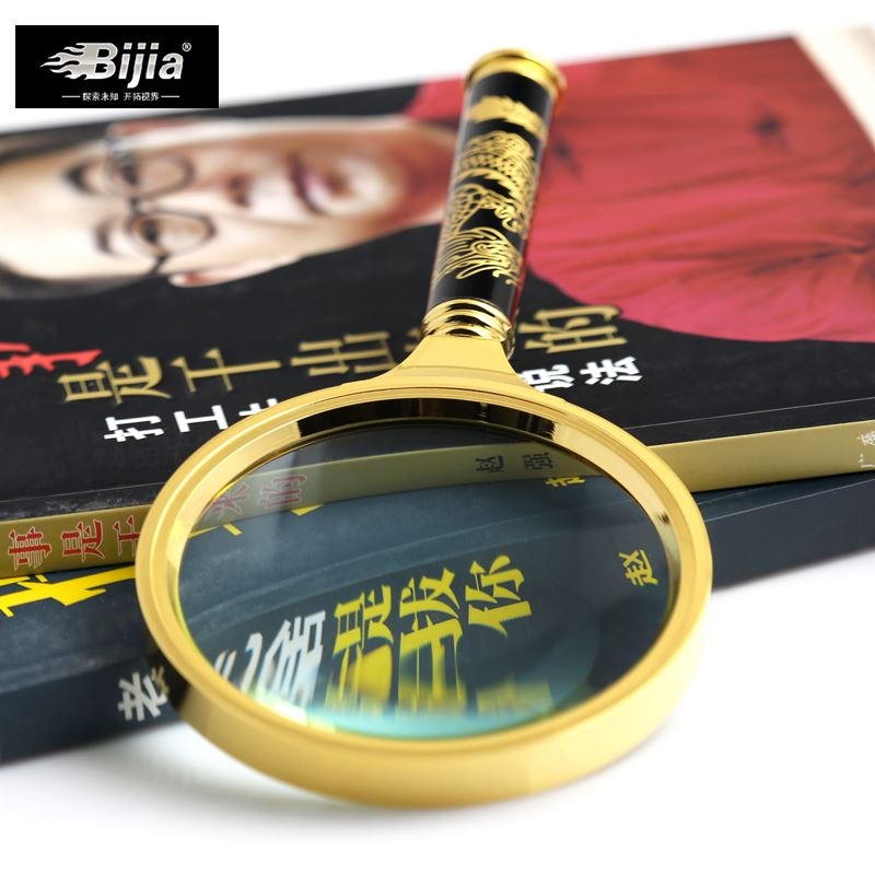2017BIJIA90 large diameter long handle copper frame magnifier all optical glass lens old reading mirror